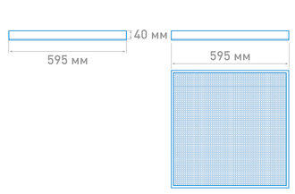 Размеры светильника OS-ARMSTRONG GR-40
