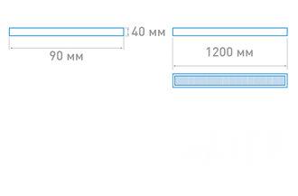 Размеры светильника OS-LINE-20