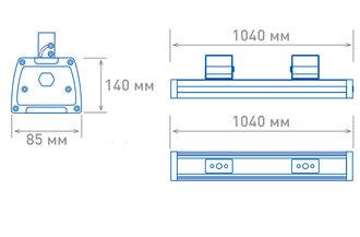 Размеры светильника OS-LINER RETAIL-P-60