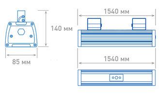 Размеры светильника Акция! OS-LINER RETAIL-P-85