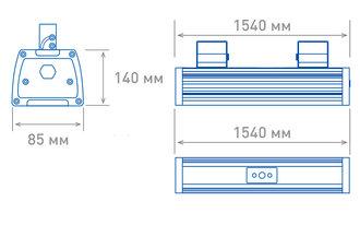 Размеры светильника OS-LINER RETAIL-P-85