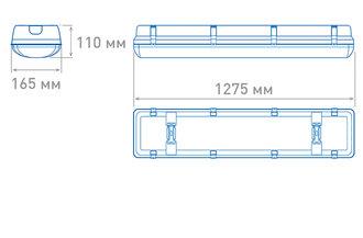 Размеры светильника OS-NORD-40