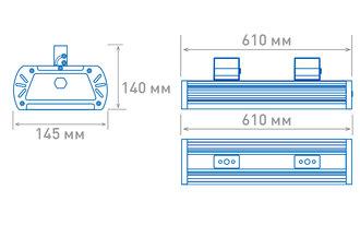 Размеры светильника OS-PROM-P-115
