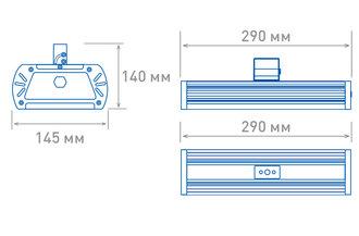 Размеры светильника OS-PROM-P-40