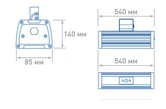 Размеры светильника OS-PROM-P-60