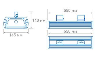 Размеры светильника Акция! OS-PROM-P-85