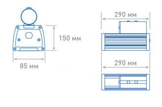 Размеры светильника OS-STREET-30