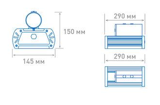 Размеры светильника OS-STREET-40