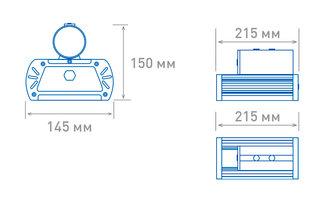 Размеры светильника OS-STREET-40 (12d-L)