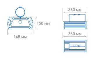 Размеры светильника OS-STREET-80 (12d-L)